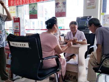 健康管理工作室在为顾客监测