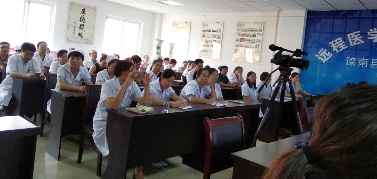 滦南县中医院医护人员认真听取健康管理课程